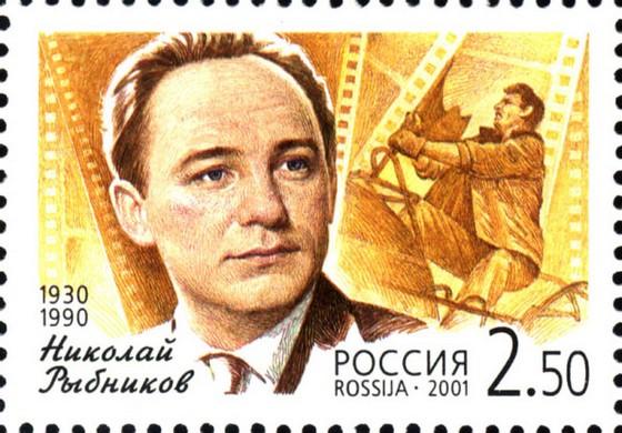 Марка с рыбниковым. Источник:uznayvse.ru