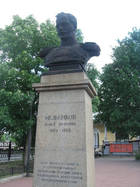 Памятник-бюст П.Мельникову в Любани. Фото my.mail.ru/community/lubani/photo/2/10