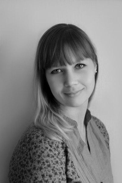Ирина Юрченко. Фото ВКонтакте