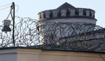 обложка риа новости тюрьма