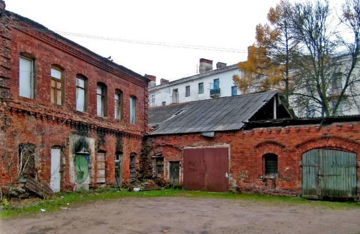 Снято в октябре 2009 года