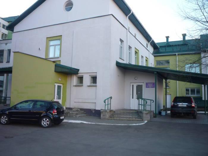 Витебская детская областная клиническая больница