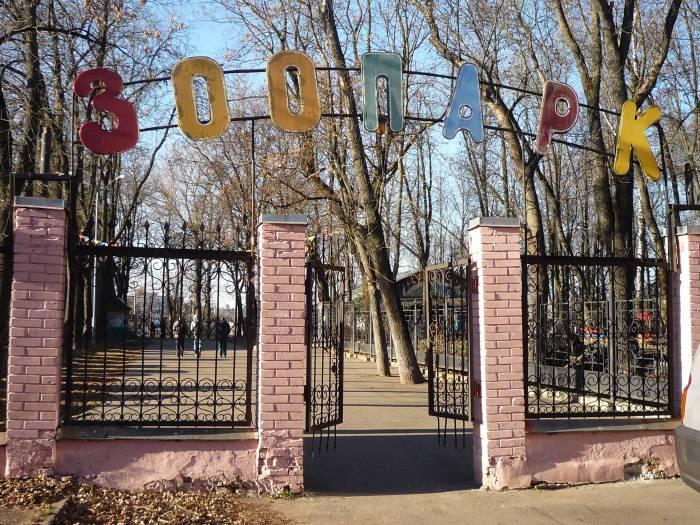 Витебский зоопарк работает круглый год.