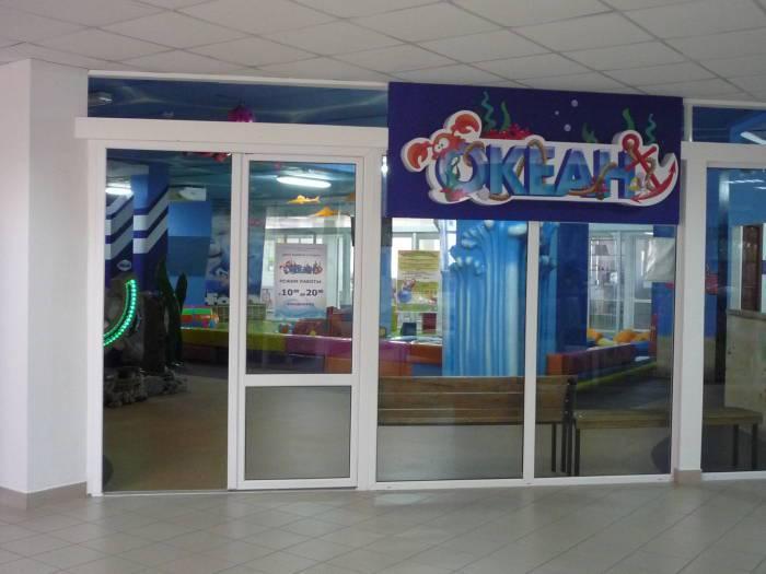 «Океан» — торговый центр «Мега», 5-й этаж пом. 290.
