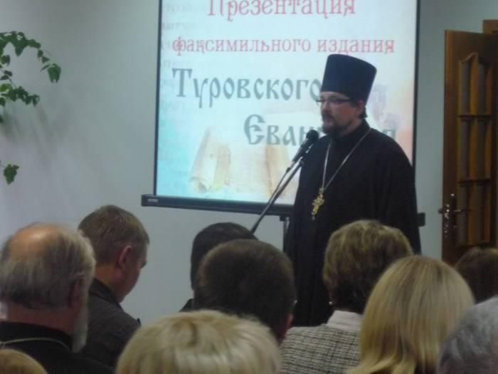 Протоиерей Константин Изофатов