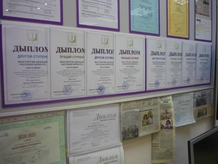 Школа может гордиться таким количеством дипломов