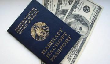 pasport-dollary