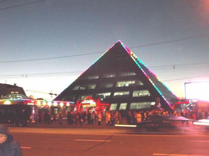 Пирамида без плазмоида