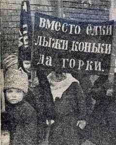 Плакат вместо елки.Источник:pro- vino.ru