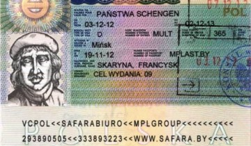 schengenskaya_visa_polskaya