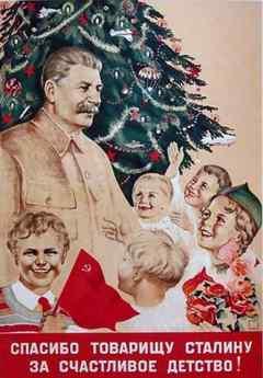 Cталин и елка.Источник:pro- vino.ru