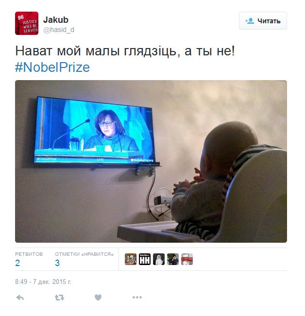 А белорусским телеканалам не до Нобеля!