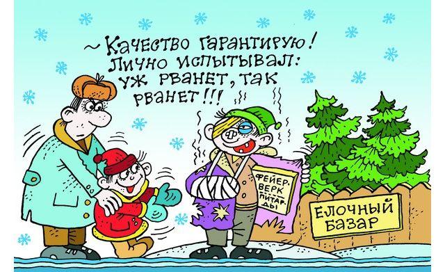 Источник s13.ru