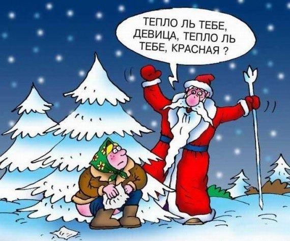 Дедушка Мороз всегда порадует и детей, и взрослых. Источник: otvet.mail.ru