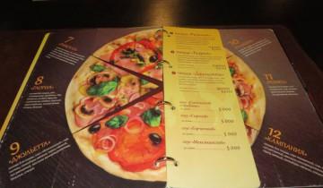 Заведение предлагает 15 видов пицц. Фото: Аля Покровская.