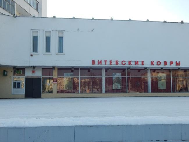 Фирменный магазин по улице Белобородова