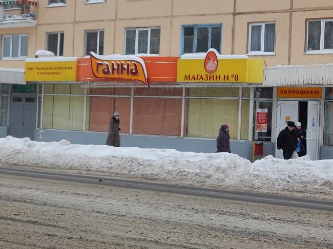 """Долгое время """"Ганна"""" была единственным продуктовым магазином по Герцена"""