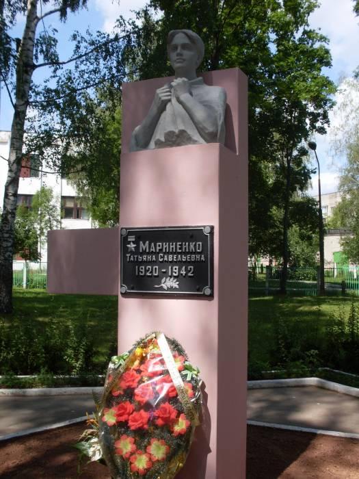 Памятник Татьяне Мариненко в Полоцке