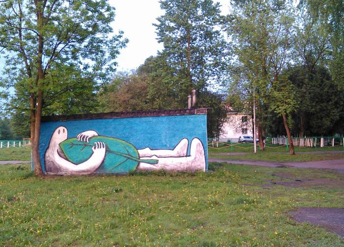 Граффити в одном из дворов Витебска