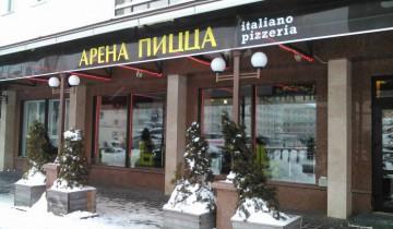 «Арена-пицца» на площади Победы