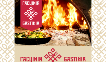 gastiniya_logo2