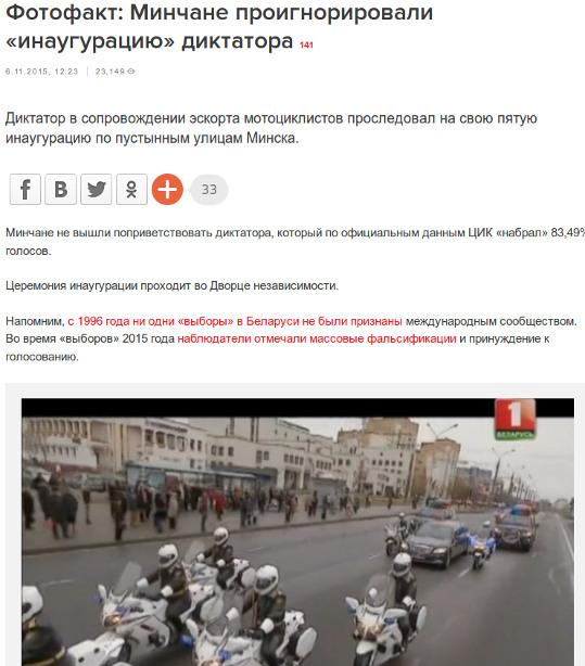 Скриншот от redactor.in.ua