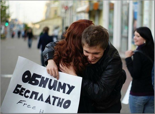 Любую обниму и с удовольствием! Источник: cartman.tv