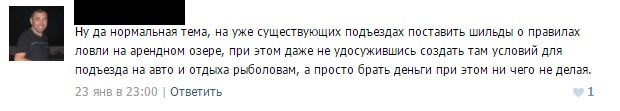 """Клмментарий из группы города Новолукомля в социальной сети """"Вконтакте"""""""