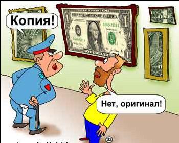 money151