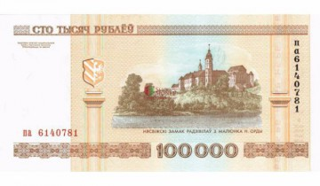 Рисунок Наполеона Орды белорусы носят в кошельках. Фото polotskgik.by