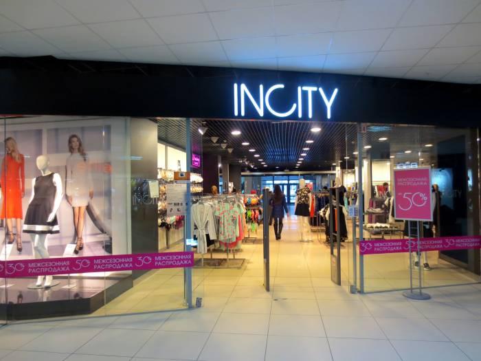 Магазин INCITY. ФОто: Аля Покровская