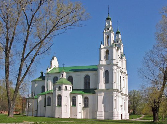 Cофийский собор в Полоцке