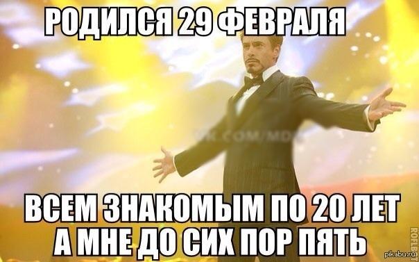 Источник cs5.pikabu.ru