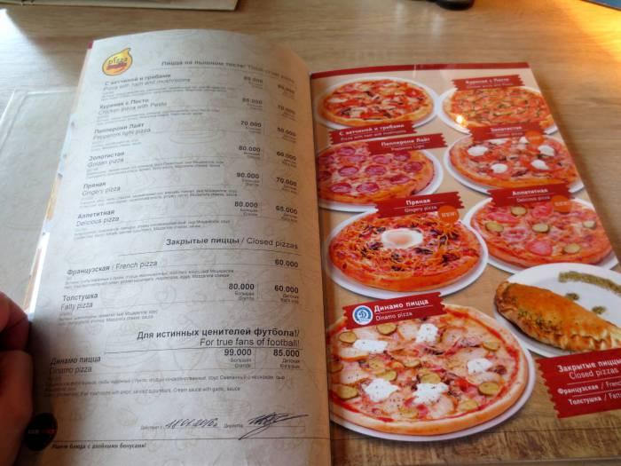 Пиццы на любой вкус. Фото: Аля Покровская