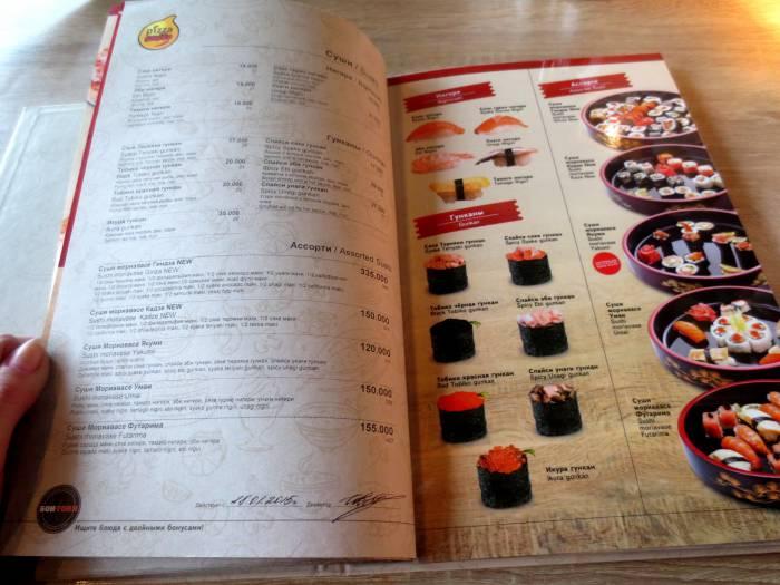 Здесь можно заказать суши. Фото: Аля Покровская