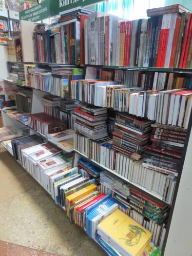 В магазине «Глобус». Фото: Аля Покровская