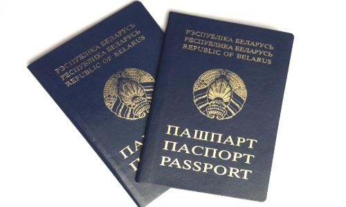 Успеть сделать паспорт «по-срочному» | Газета «Витебский Курьер»