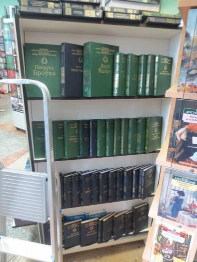 Классики белорусской литературы в ассортименте. Фото: Аля Покровская