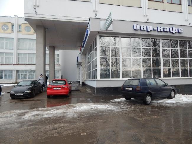 бар гостиницы Витебск