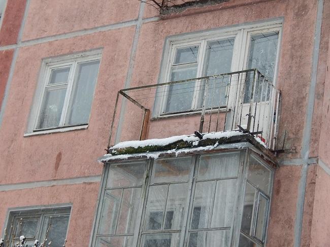 балкон, ужас
