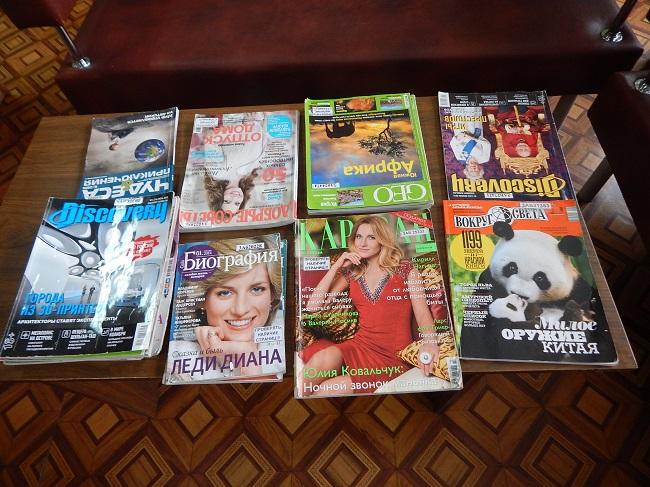 журналы