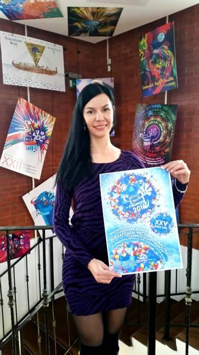 Дарья Волкова разработала фирменный стиль «Славянского базара–2016»