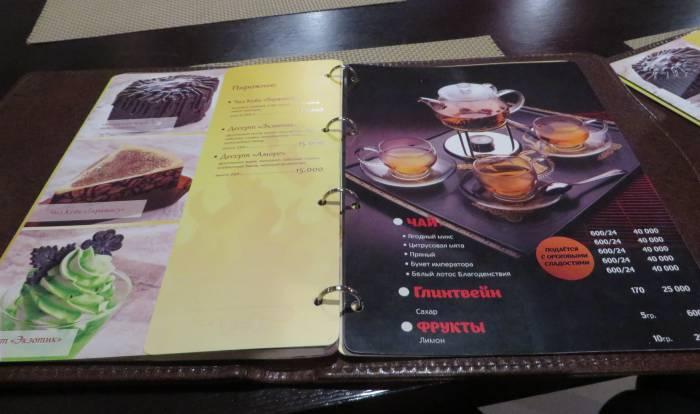 Чай от «Арены». Фото: Аля Покровская.