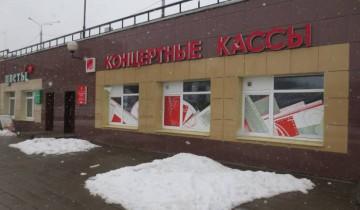 Началась продажа билетов на фестиваль. Фото: Аля Покровская