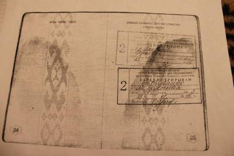 Саша прописалась по новому адресу 13 ноября. Фото Саши Май