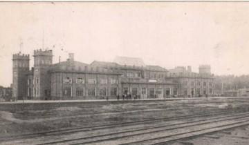 Орша 1912 год