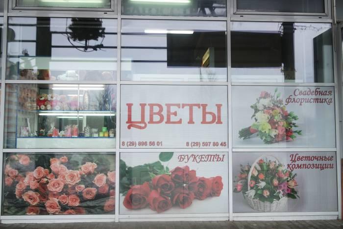 """Павильон """"Цветы"""" в магазине """"Рублевский"""""""