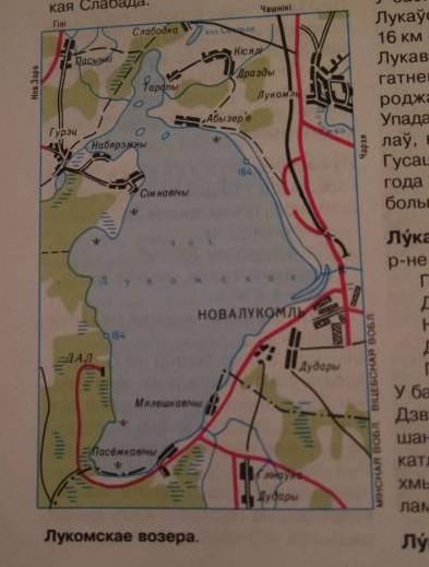 На карте легок обнаружить и другие населенные пункты у берега Лукомльского озера. Фото Анастасии Вереск