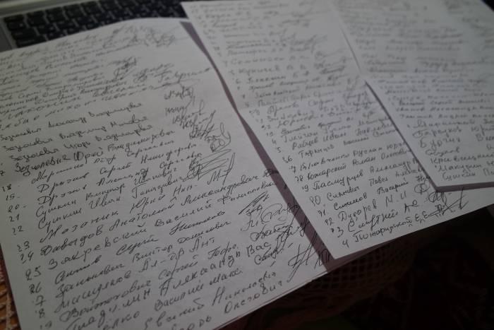 Приложение к письму с 188 подписями. Фото Анастасии Вереск