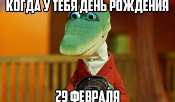 Источник vk.com